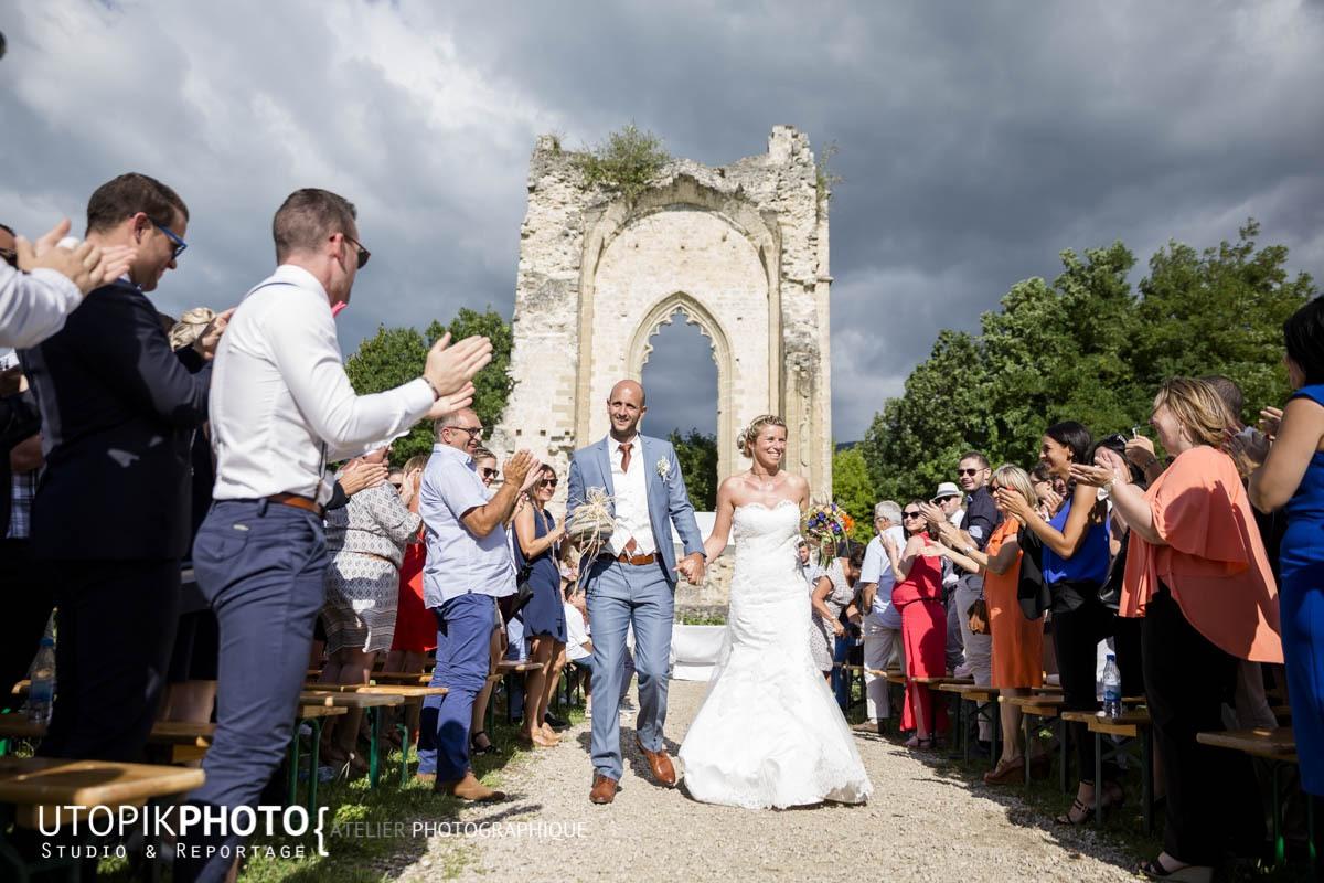 photographe-mariage-saint-egreve044